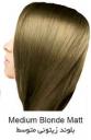 رنگ موی تیوپی 7.33 (M.7) بلوند زیتونی متوسط سون تایم