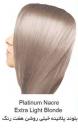 رنگ موی تیوپی 11.21 (S.11) بلوند پلاتینه خیلی روشن هفت رنگ سون تایم