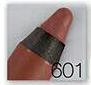 رژلب مدادی بادوام 601 تایرا