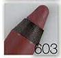 رژلب مدادی بادوام 603 تایرا