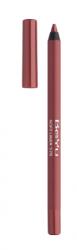 مداد لب سافت لاینر 578 بی یو