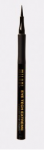 خط چشم مدادی ماژیکی میلانی